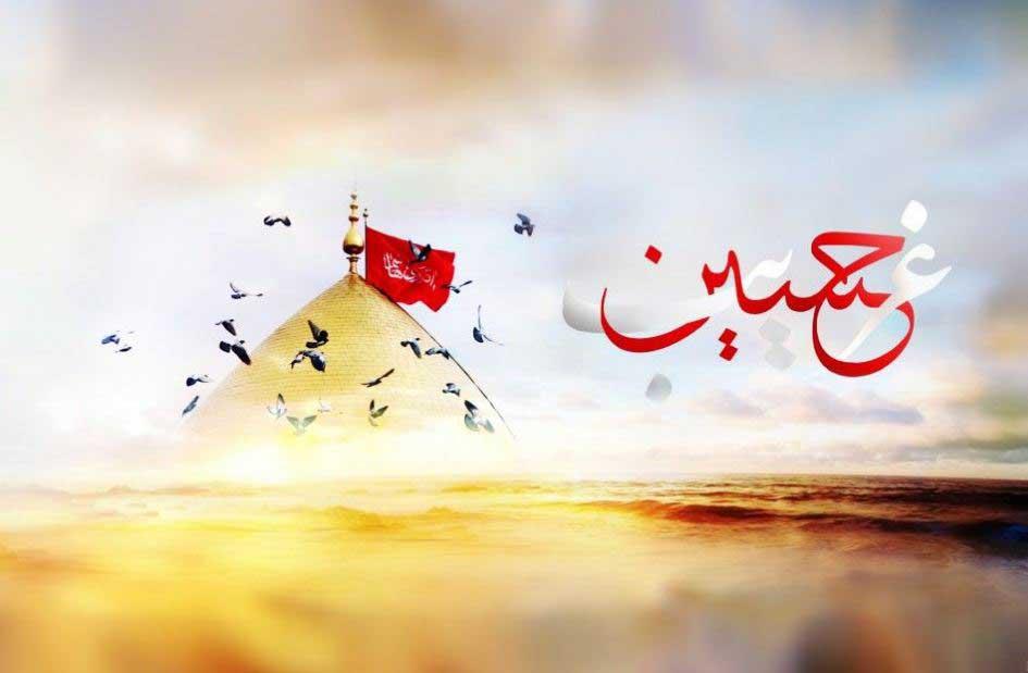 Muharram ul haram Hd Greetings Images