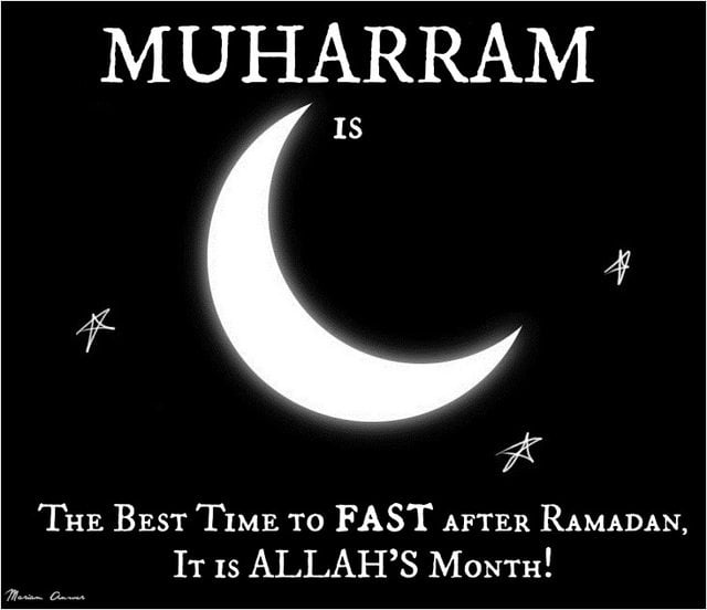 Happy Muharram Hd Greetings Photos 2019