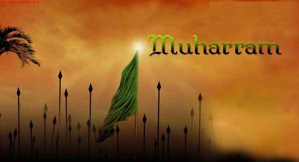 Happy Muharram 2019 Hd Wallpaper Free Download