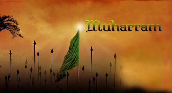 Happy Muharram Hd Greetings Wallpaper For WhatsApp