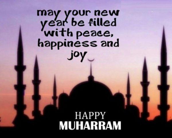 Happy Muharram Hd Greetings Wallpaper For Facebook