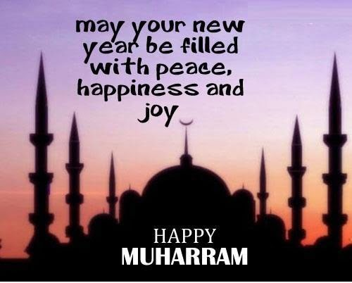 Happy Muharram ul haram 2019 Hd Photos