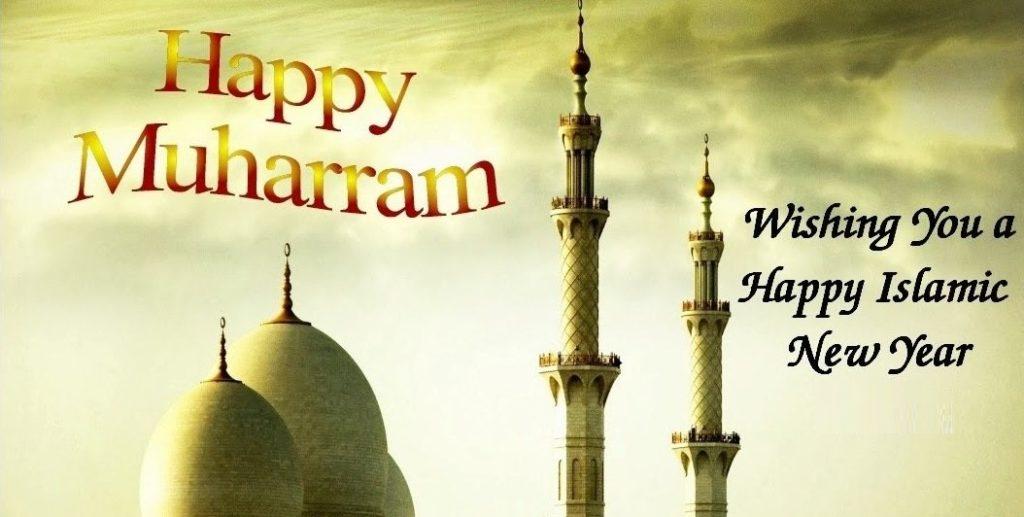 Happy Muharram Hd Greetings Images