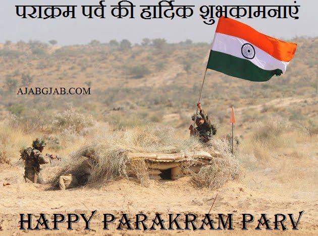 Parakram Parv HD Images