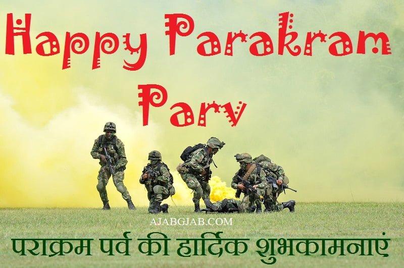 Parakram Parv HD Photos