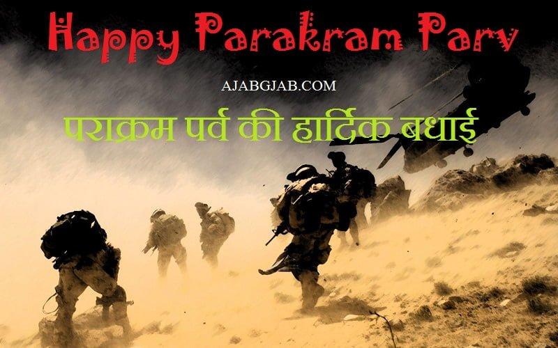 Parakram Parv HD Pictures