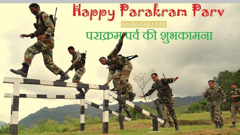 Parakram Parv HD Wallpaper