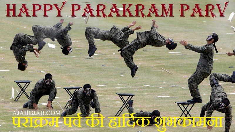 Parakram Parv Images