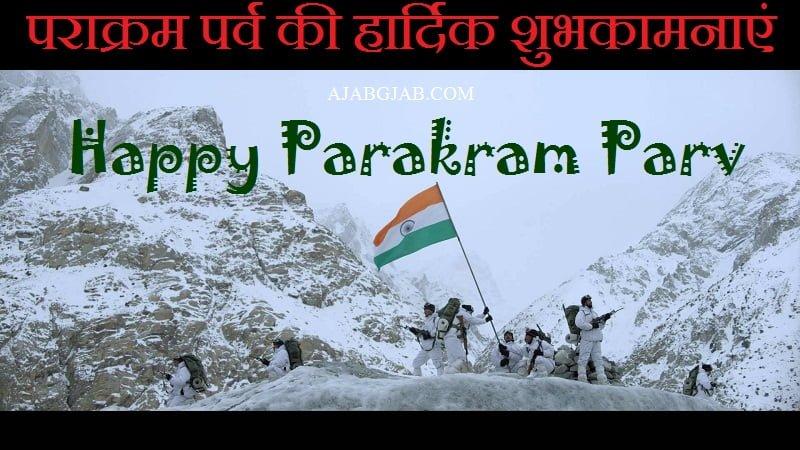 Parakram Parv Pictures