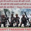 Parakram Parv Status In Hindi