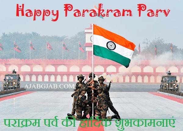 Parakram ParvWallpaper
