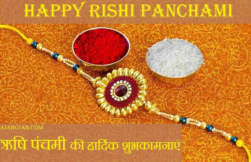 Rishi Panchami HD Images