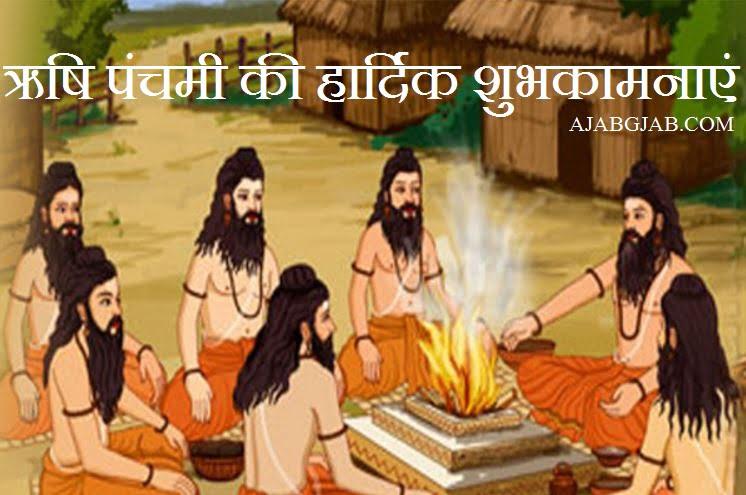 Rishi Panchami HD Wallpaper