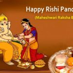 Rishi Panchami Wishes Messages Wallpaper Images