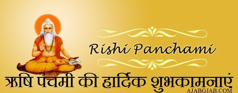 Rishi Panchami Wishes