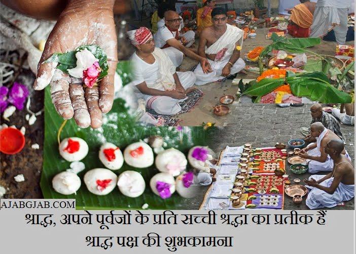 Shraddha Paksha Messages