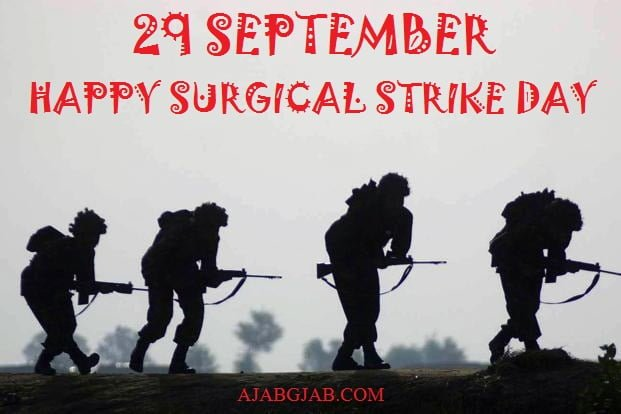 Surgical Strike Day HD Wallpaper