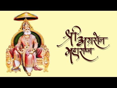 Agrasen Jayanti Photos