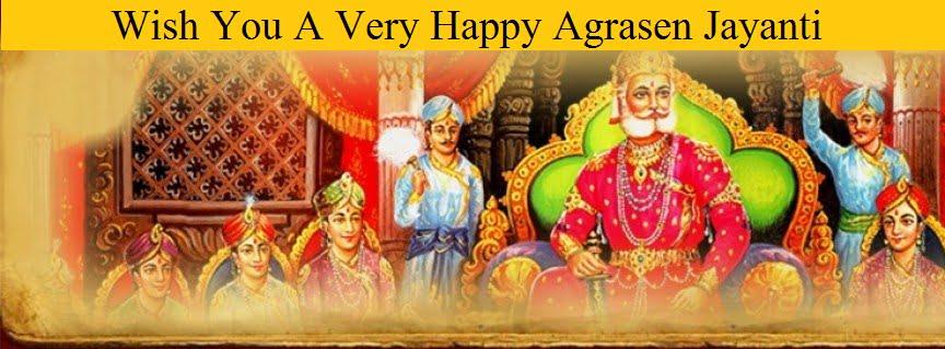 Agrasen Jayanti Pictures