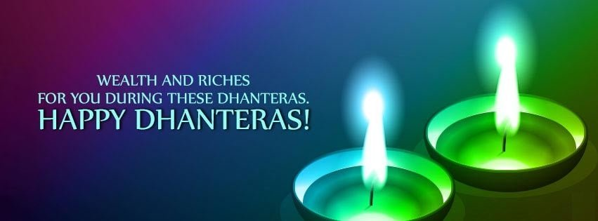 Dhanteras HD Facebook Dp Image