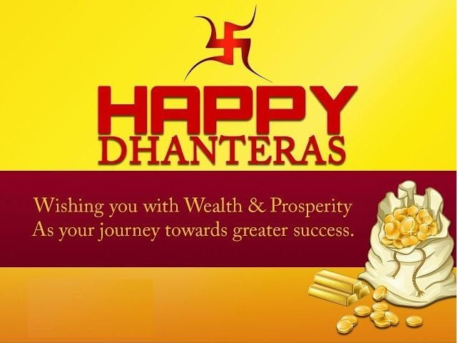 Dhanteras HD Facebook Dp