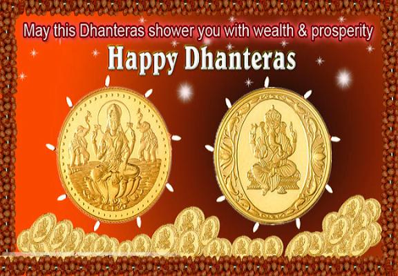 Dhanteras HD WhatsApp Dp Image