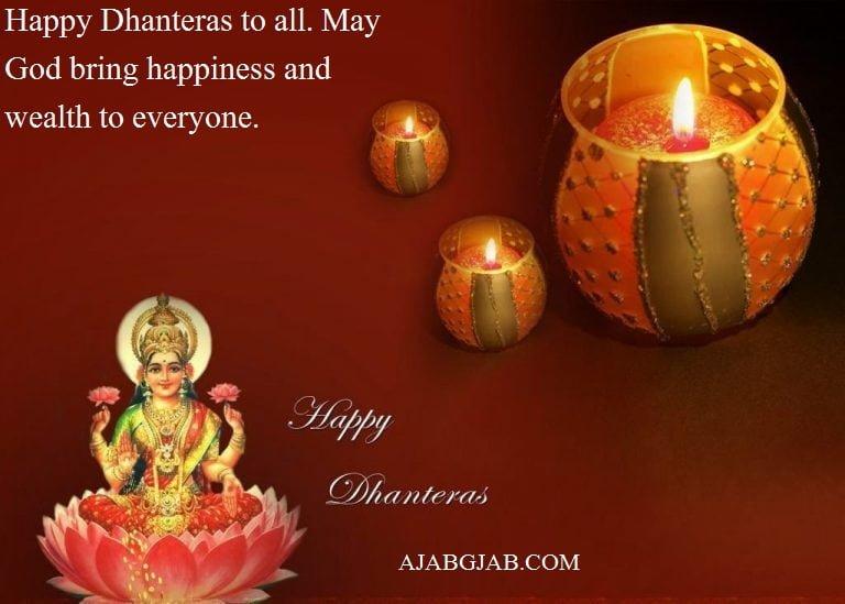 Dhanteras Status In English, Happy Dhanteras WhatsApp ...