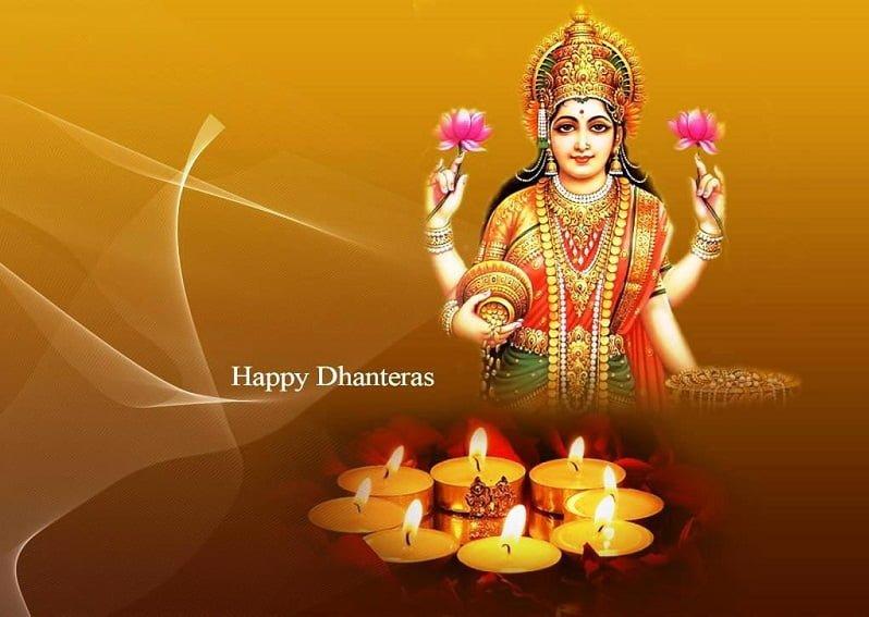 Dhanteras WhatsApp Dp Image