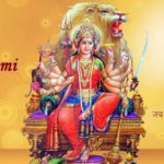 Durga Ashtami HD Images