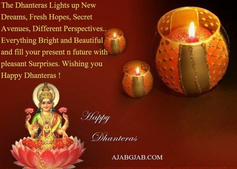 Happy Dhanteras Facebook Status In English