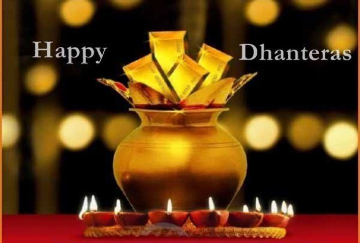 Happy Dhanteras HD Facebook Dp