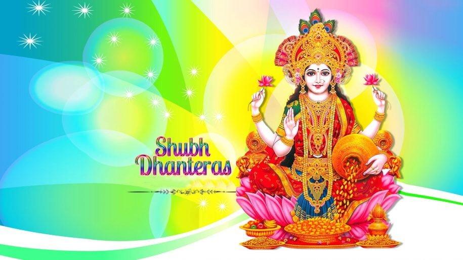 Happy Dhanteras HD Facebook DpImage
