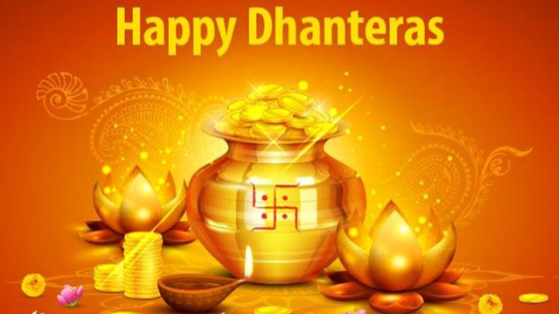 Happy Dhanteras HD Wallpaper