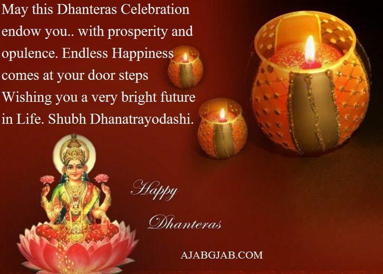 Happy Dhanteras Status In English