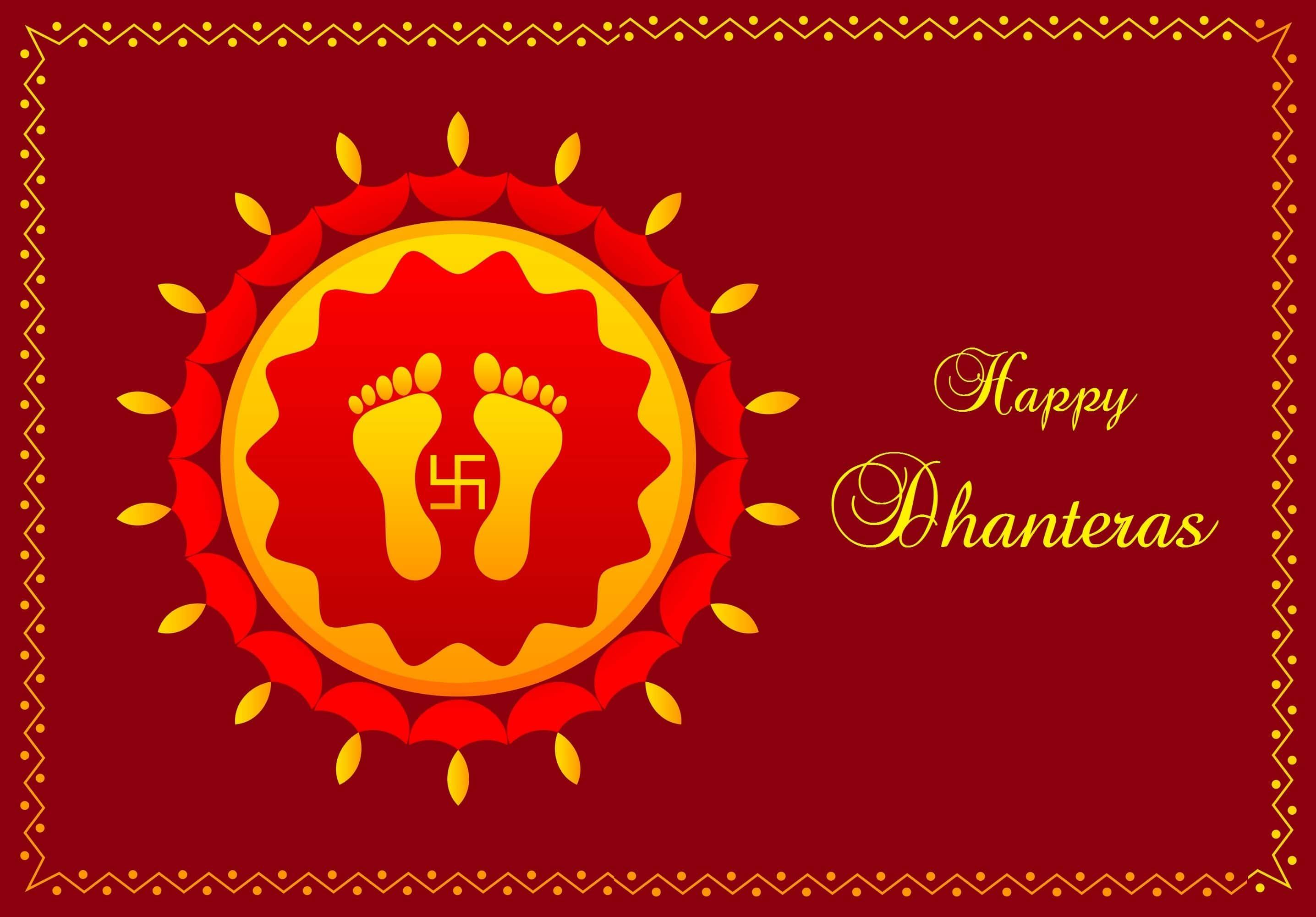 Happy Dhanteras Wallpaper