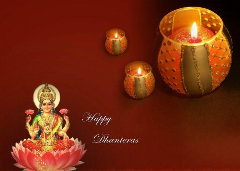 Happy Dhanteras WhatsApp Dp Image