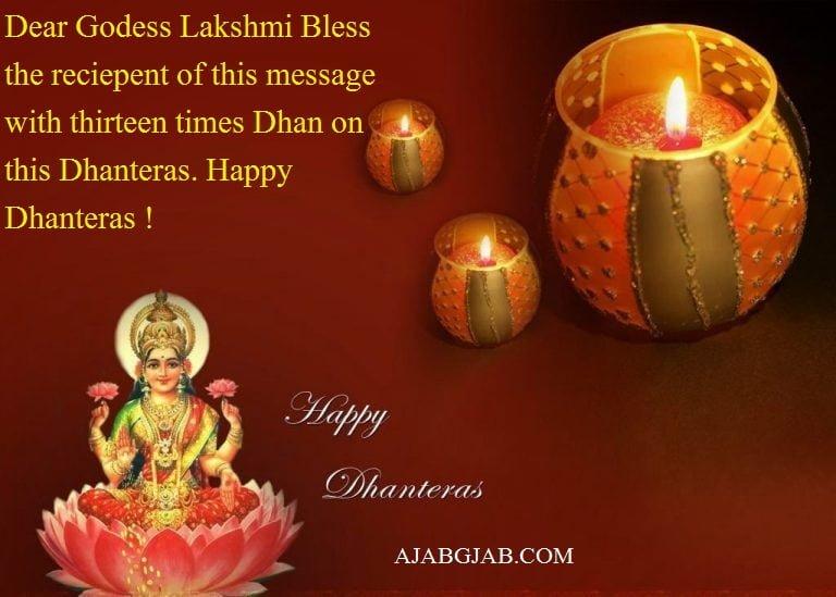 Happy Dhanteras WhatsApp Status In English