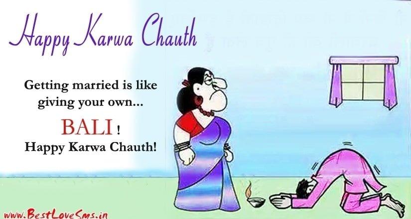 Happy Karwa Chauth Funny Wallpaper