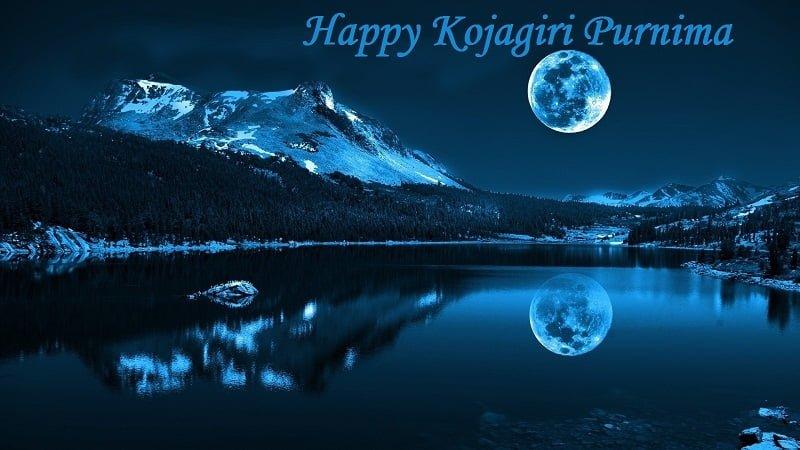 Happy Kojagiri Purnima Hd Photos