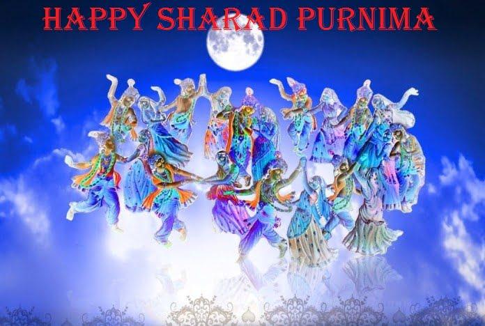 Happy Kojagiri Purnima Hd Wallpaper