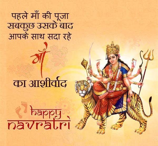 Happy Navratri 2019 Pictures