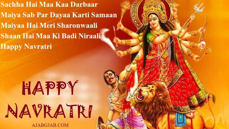 Happy Navratri Shayari In English