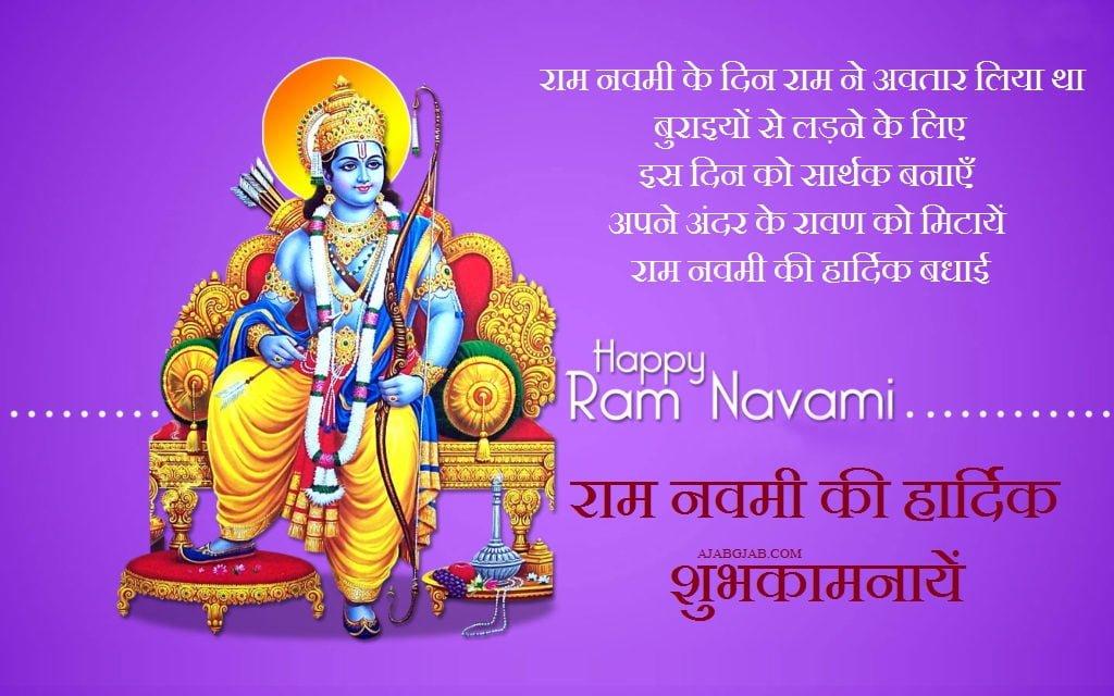 Happy Ram Navami HD Photos In Hindi