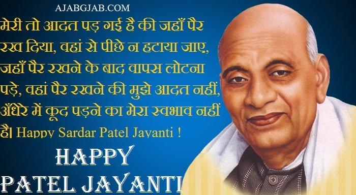 Happy Sardar Patel Jayanti HD Wallpaer