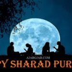 Happy Sharad Purnima Hd Images