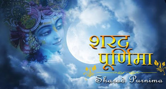 Happy Sharad Purnima Images