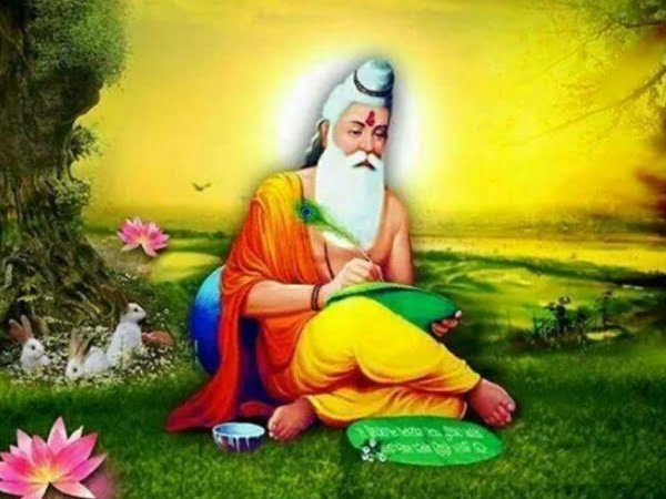 Happy Valmiki Jayanti Pictures