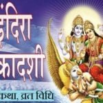 Indira Ekadashi Story In Hindi