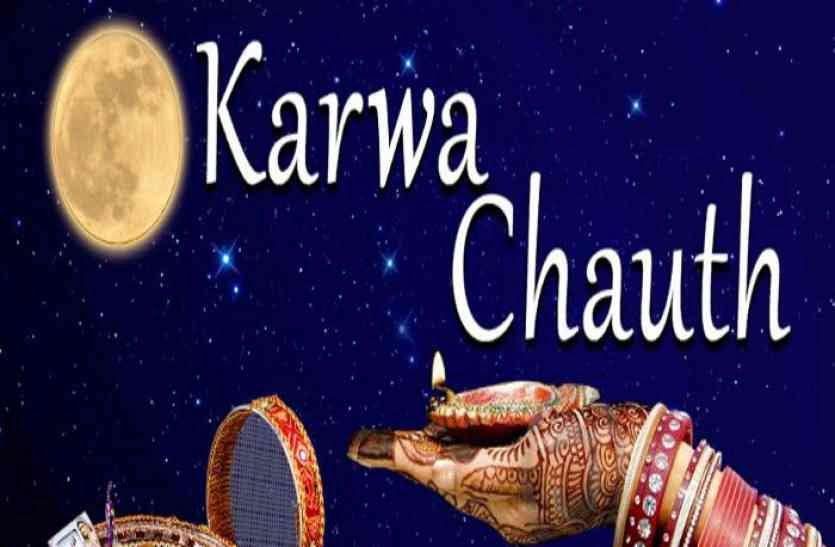Karwa Chauth Facebook Dp