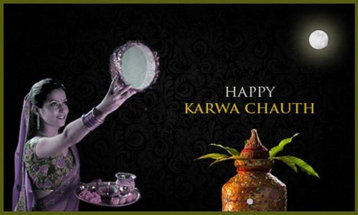 Karwa Chauth Facebook Dp Pictures